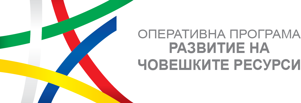 evroprograma TRD